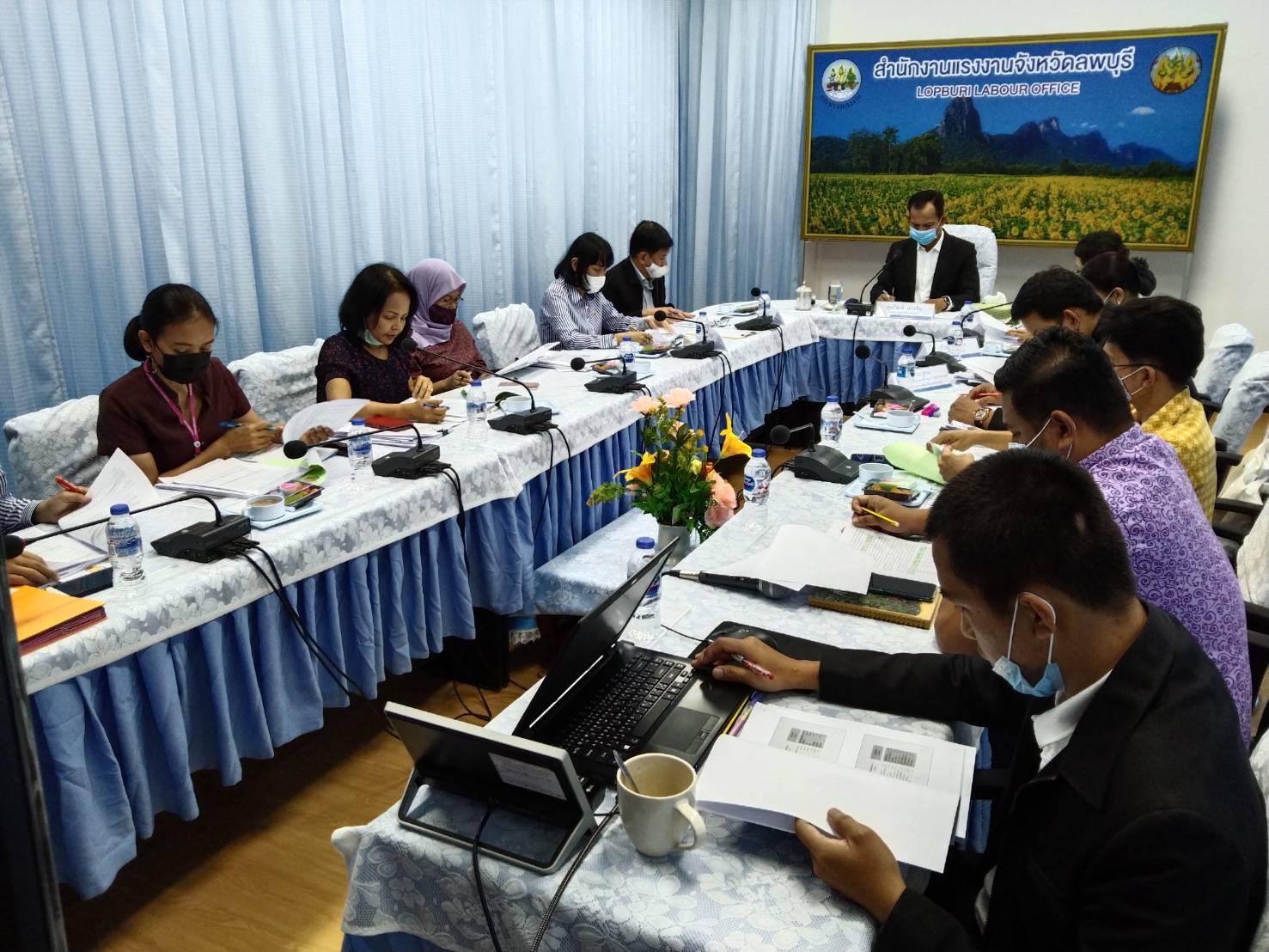 ประชุมหัวหน้าส่วนราชการสังกัดกระทรวงแรงงานจังหวัดลพบุรี ครั้งที่ 4/2563