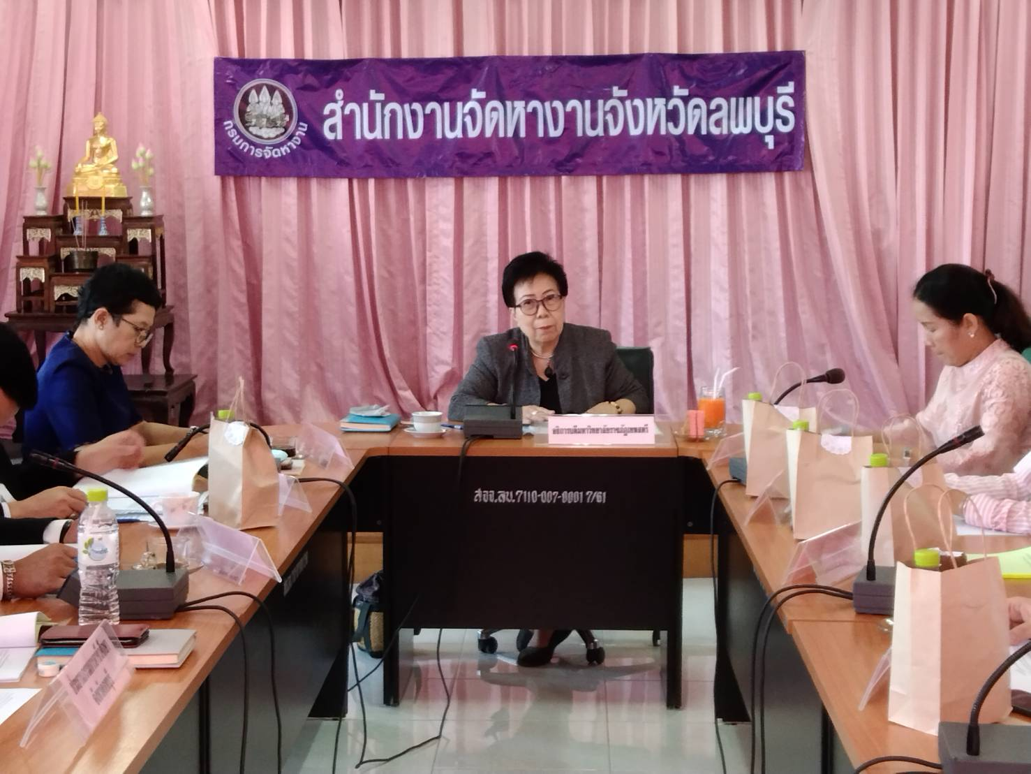 สำนักงานแรงงานจังหวัดลพบุรี ร่วมประชุมคณะทำงานบริหารจัดการ โครงการส่งเสริมการจ้างงานใหม่ ผู้จบใหม่