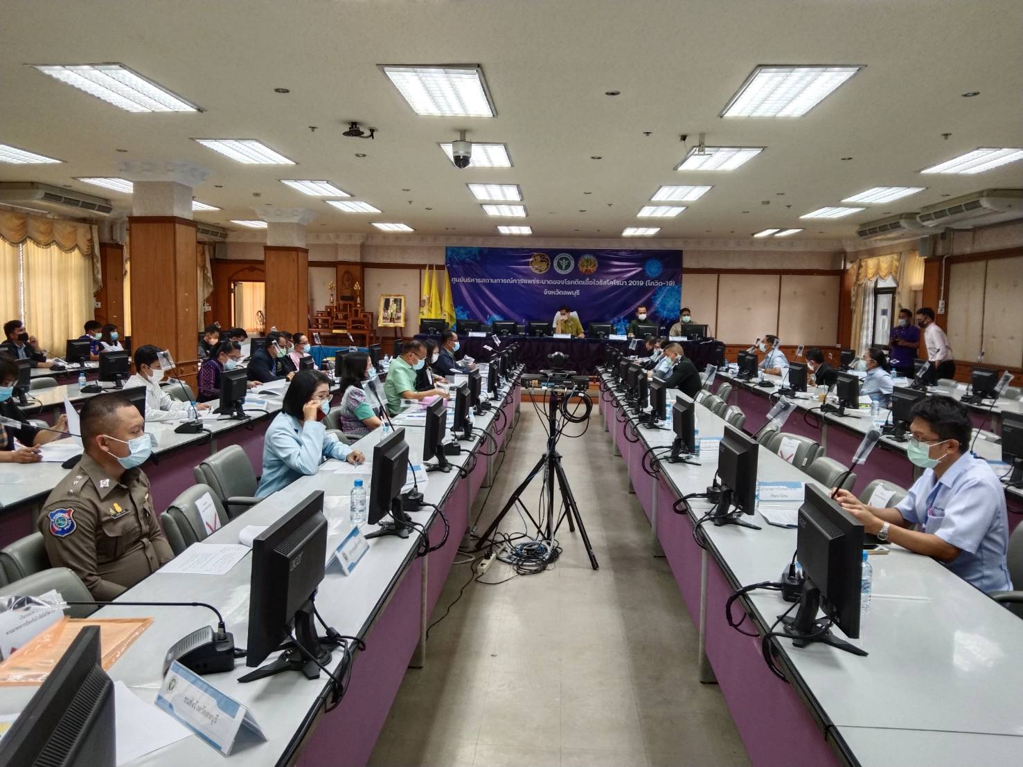 สำนักงานแรงงานจังหวัดลพบุรี ร่วมประชุมคณะกรรมการโรคติดต่อจังหวัดลพบุรี ครั้งที่ 7/2564 และผ่านระบบประชุมทางไกลผ่านอินเตอร์เน็ต (Jabber) จากจังหวัดลพบุรีถึงทุกอำเภอ
