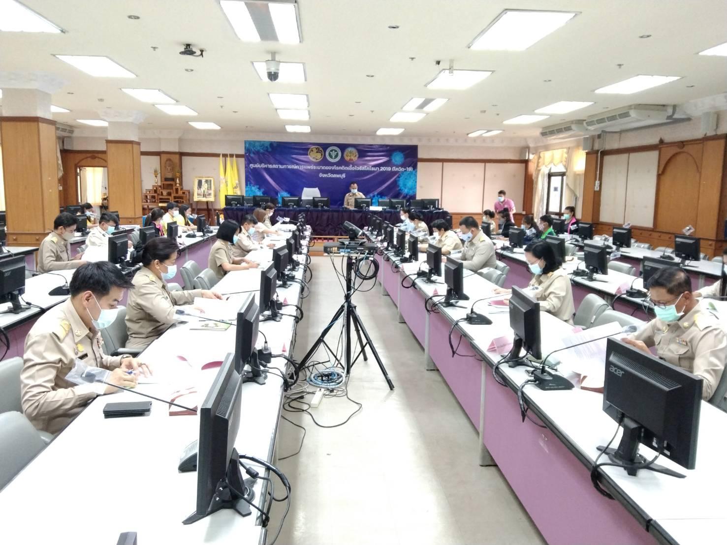 จังหวัดลพบุรี จัดการประชุมคณะอนุกรรมการส่งเสริมและพัฒนาคุณภาพชีวิตคนพิการ ประจำจังหวัดลพบุรี ครั้งที่ 3/2564